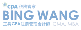 BingWangCPA_613-600-6988_logo